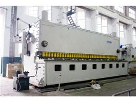 HGS(K) Series Hydraulic Guillotine Shears