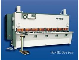 HGN(K) Series Hydraulic Guillotine Shears